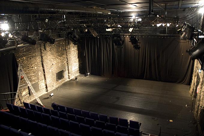 Theater Köln Ehrenfeld